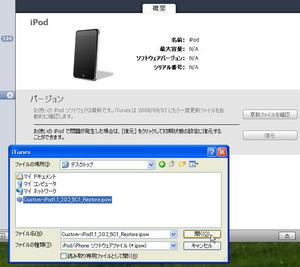 WinPwn25_08.jpg