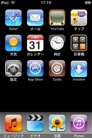 WinPwn25_09.jpg