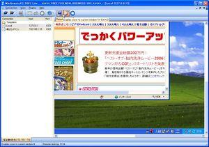 WinRemotePCLite_07.jpg