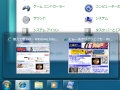 Windows7BetaInstall_00.jpg