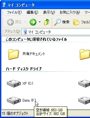 Windows7BetaInstall_01.jpg