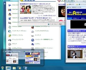 Windows7BetaInstall_07.jpg