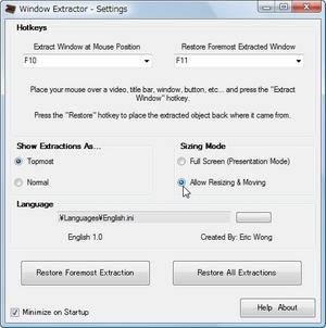 WindowsExtractor_01.jpg