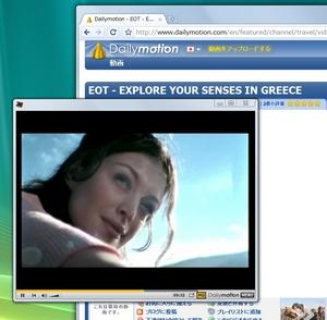 WindowsExtractor_04.jpg