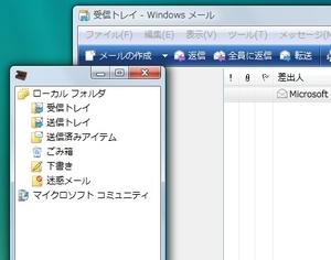 WindowsExtractor_05.jpg