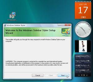 WindowsSidebarStyler_01.jpg