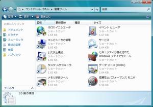 WindowsVistaUACRELEASED_01.jpg
