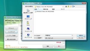 WindowsVistaUACRELEASED_02.jpg
