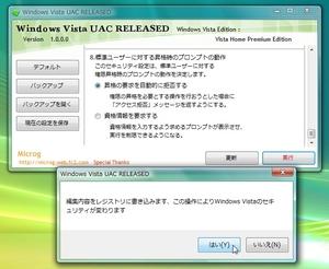WindowsVistaUACRELEASED_03.jpg