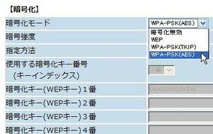 WpaTkipWillDead_02.jpg