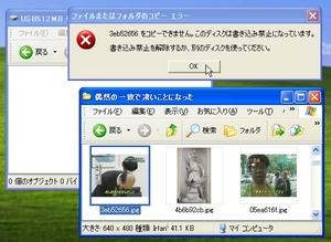 WriteUsbProtector_02.jpg