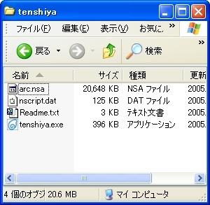 X-Ripper_01.jpg