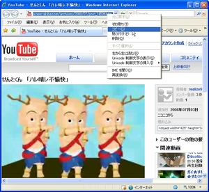 YouTubeAutoRepeat_01.jpg
