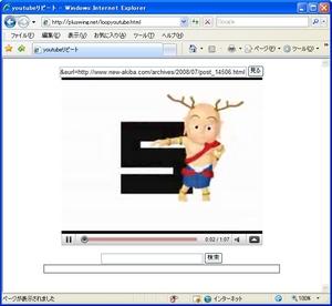 YouTubeAutoRepeat_03.jpg