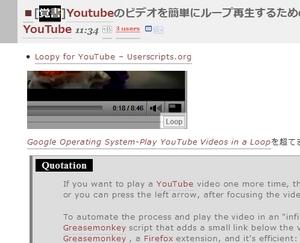 YouTubeAutoRepeat_05.jpg