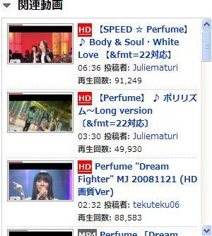YouTubeHDVisualize_05.jpg