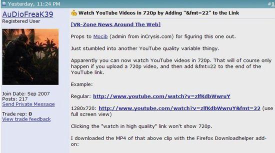 YouTubeHD_01.jpg