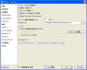 YouTubePS3Wii_04.jpg