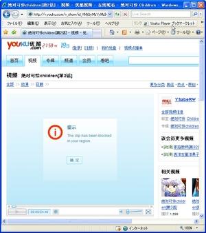 YoukuPlayerBookmarklet_02.jpg