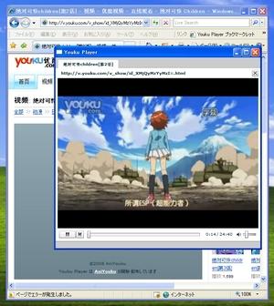 YoukuPlayerBookmarklet_05.jpg