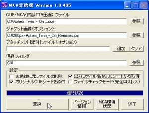 foobarTTA_02.jpg