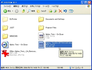 foobarTTA_03.jpg
