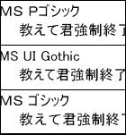 gdiplusplus_00.jpg