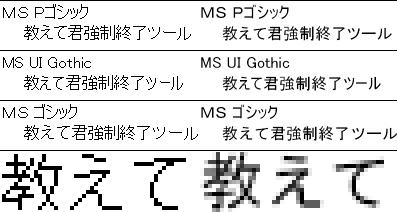gdiplusplus_04.png