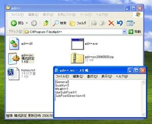 gdiplusplus_05.jpg