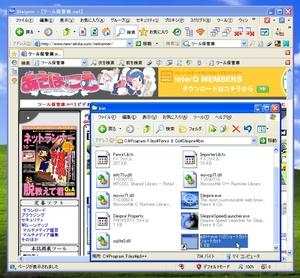 gdiplusplus_07.jpg