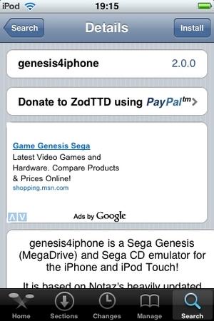 genesis4iphone_02.jpg