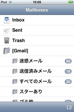 iPhoneAppInstaller_06.jpg