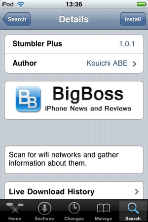 iPhoneStumblerPlus_02.jpg
