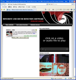 iSpyWebcam_04.jpg