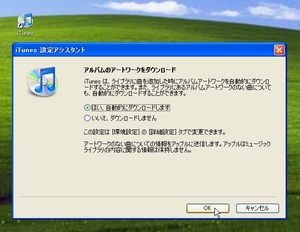 iTunes7_02.jpg
