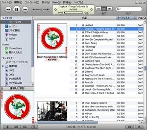 iTunes7_04.jpg