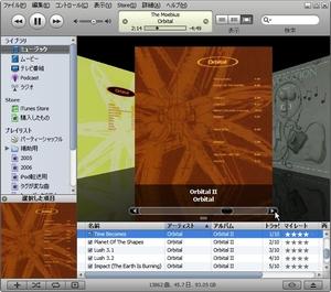 iTunes7_09.jpg