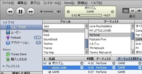 iTunes8iTMS_00.jpg