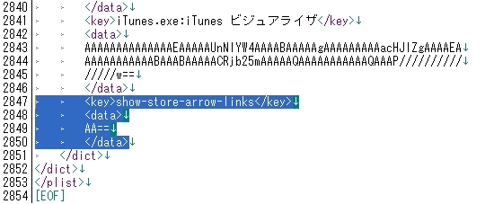 iTunes8iTS2_02.jpg