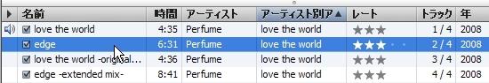 iTunes8iTS2_03.jpg