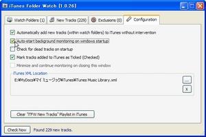 iTunesFolderWatch_04.jpg