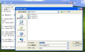 iTunesGenre_02.jpg