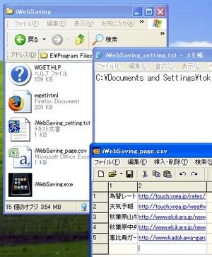 iWebSaving_01.jpg