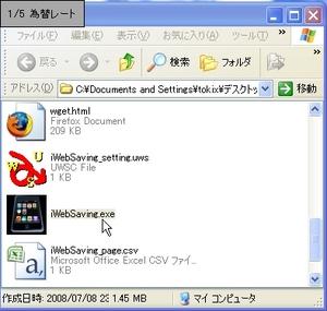 iWebSaving_02.jpg
