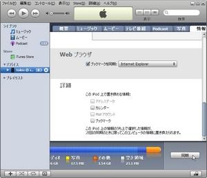 iWebSaving_03.jpg