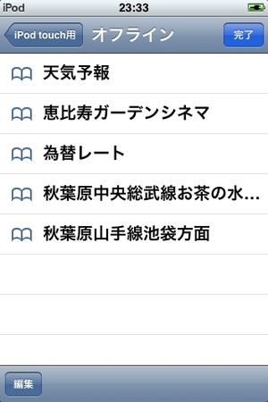 iWebSaving_04.jpg