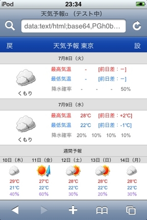 iWebSaving_05.jpg
