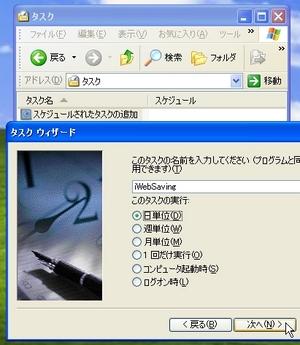 iWebSaving_06.jpg