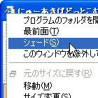 menuHacker_00.jpg