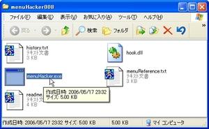 menuHacker_01.jpg